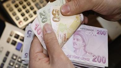 Photo of تراجع الليرة التركية بعد قرار أميركي تجاري