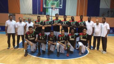 المنتخب الليبي لكرة السلة للشباب