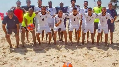 المنتخب الليبي لكرة القدم الشاطئية