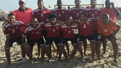 المنتخب الوطني لكرة القدم الشاطئية