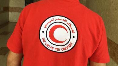 Photo of الهلال الأحمر يُخيّم في زوارة