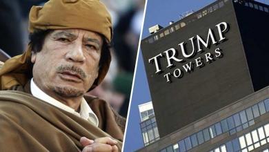 "Photo of توقعات بـ""ظهور مفاجئ"" للقذافي في ""برج ترامب"""