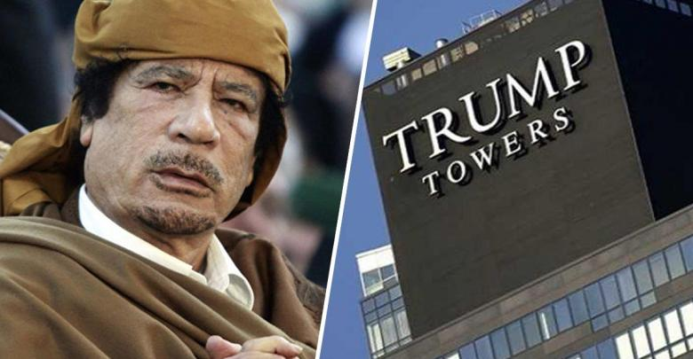 برج ترامب - معمر القذافي