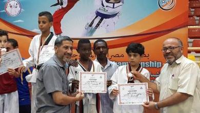 بطولة مصراته المفتوحة للتايكواندو