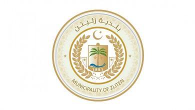 Photo of بلدي زليتن: لم نُشارك في مُهاجمة طرابلس