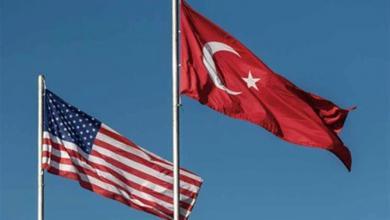 "Photo of تركيا تتشدّد.. وأميركا ""تتوعدها اقتصادياً"""