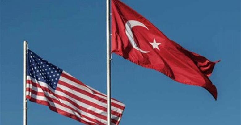 تركيا وأميركا
