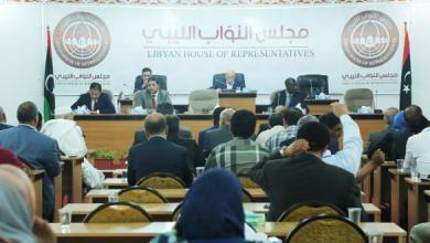 Photo of مجلس النواب: مُخططات لنهب الأموال المجمدة