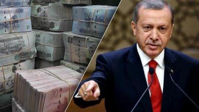 رجب طيب أردوغان و الدينار الليبي