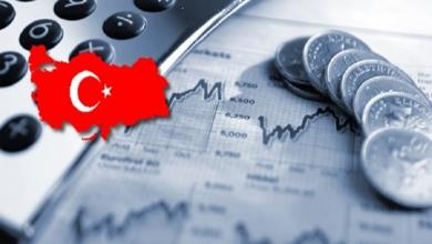 "Photo of الاقتصاد التركي.. ""الضربة القاضية"" من إيران"
