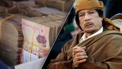 """Photo of تسوية أميركية تكشف فساد """"دائرة القذافي"""""""