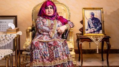 والدة أسامة بن لادن عليا غانم