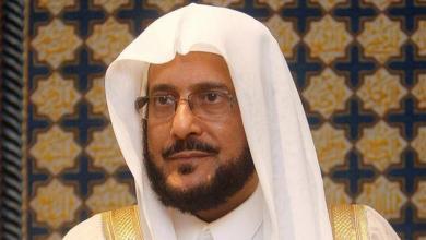 وزير الشؤون الإسلامية والدعوة والإرشاد السعودي، عبد اللطيف آل الشيخ