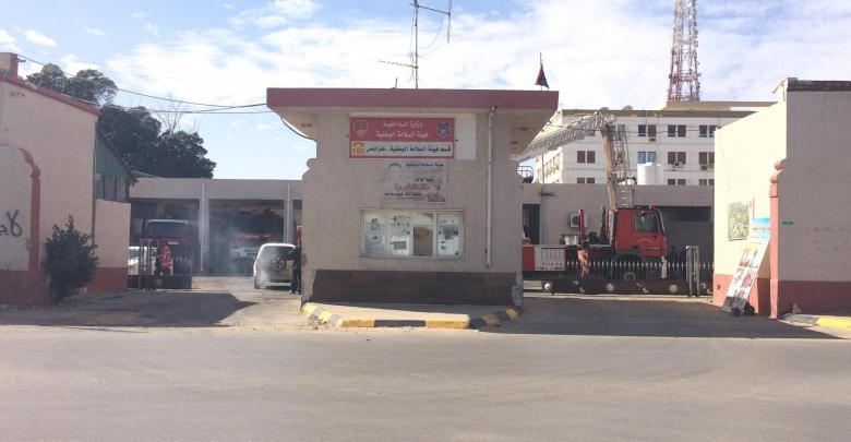 هيئة السلامة الوطنية - طرابلس