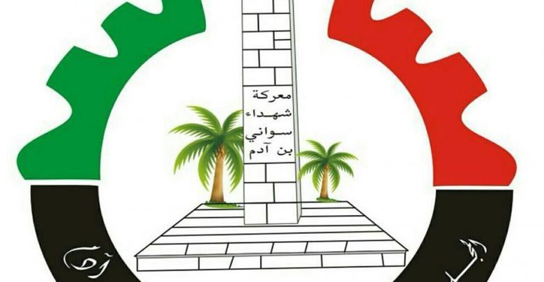 المجلس البلدي سواني بن آدم