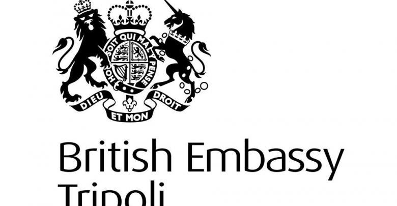 سفارة بريطانيا