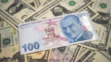 "Photo of اقتصاد تركيا يدخل ""نفقاً مظلماً"""