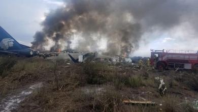 حطام طائرة إمبراير المكسيكية