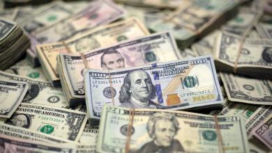 Photo of تذبذب أسعار العملات الأجنبية أمام الدينار