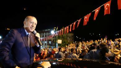 """صورة """"دراسات الشرق الأدنى"""": لا ديمقراطية في ظل حكم أردوغان"""