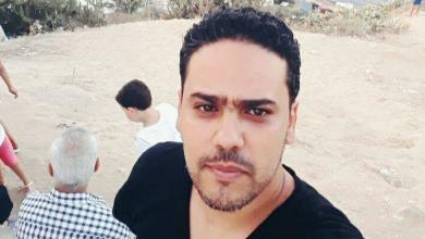الشاعر الليبي سراج الدين الورفلي