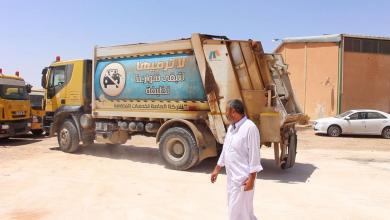حملة نظافة