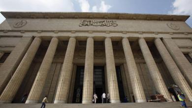 محكمة جنايات مصرية
