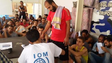 مهاجرين - جهاز مكافحة الهجرة غير الشرعية طرابلس