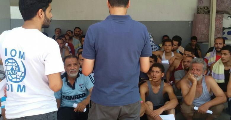 مهاجرين عربيين - جهاز مكافحة الهجرة غير الشرعية طرابلس