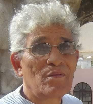 الشاعر المصري محمد عفيفي