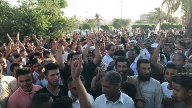 مظاهرات أهالي ترهونة