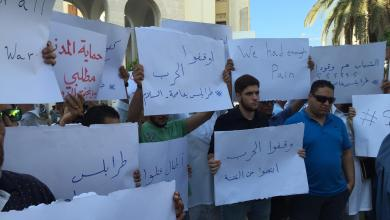 مظاهرات لأهالي طرابلس ضد الاشتباكات المسلحة التي تحدث بالمدينة