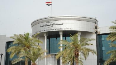 Photo of المحكمة العليا تصادق على نتائج الانتخابات العراقية