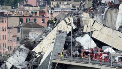 """Photo of بعد فاجعة جنوة.. إيطاليا """"تعلمت الدرس"""""""