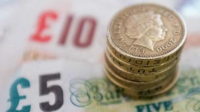 اقتصاد البريطاني
