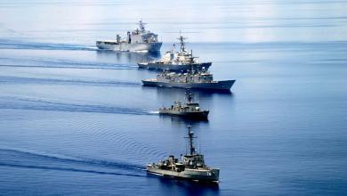 البحرية الفلبينية