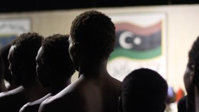 مراكز الإيواء في ليبيا