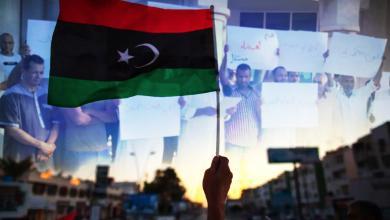 Photo of الليبيون يحتجون على الأزمة المعيشية