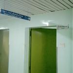 أزمة مياه بمستشفى العافية في هون