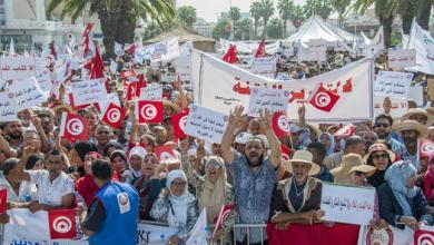 مظاهرة المساواة في الإرث بين الرجل والمرأة وإلغاء عقوبة الإعدام - تونس