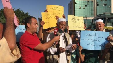 وقفة أهالي مدينة العجيلات الاحتجاجية