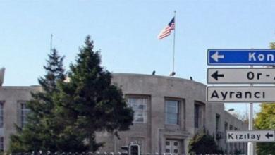 Photo of هجوم مُسلّح على سفارة أميركا بأنقرة