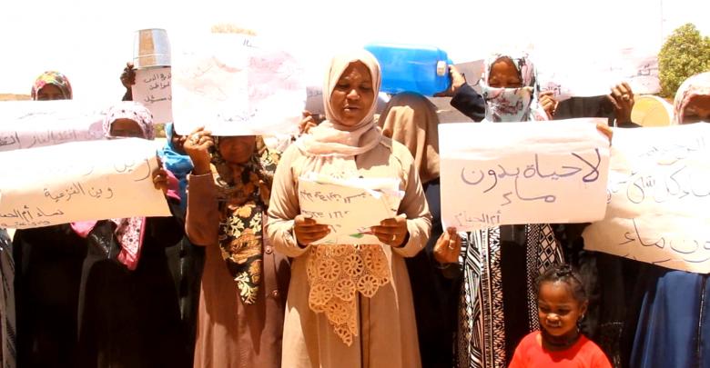 وقفة نساء منطقة أم الحمام الاحتجاجية