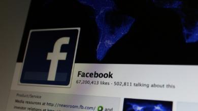 """Photo of """"تهم إغراء"""" تهدد فيسبوك.. وليبيا مُتضررة"""