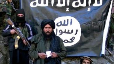 زعيم تنظيم داعش الإرهابي في أفغانستان أبو سعد إرحابي - ارشيفية