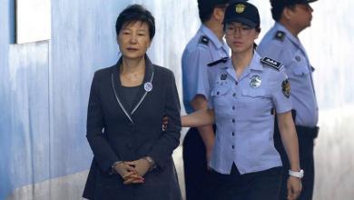 Photo of الحكم بسجن رئيسة كوريا الجنوبية السابقة