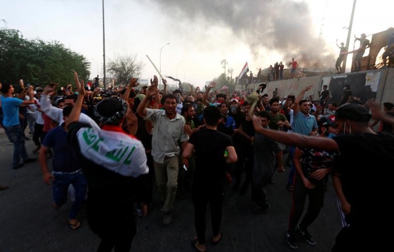 احتجاجات في مدينة البصرة