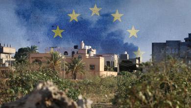 اشتباكات طرابلس وعلم الاتحاد الأوروبي