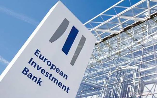 البنك الأوروبي للإنشاء والتعمير