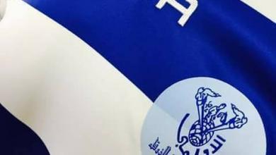 شعار فريق الأولمبي